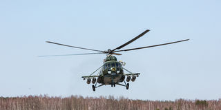 Armed forces of Ukraine Royalty Free Stock Photography