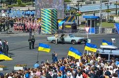 Armed Forces of Ukraine in Kyiv Royalty Free Stock Photo