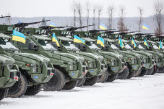 Armed forces of Ukraine. Royalty Free Stock Image