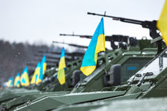 Armed forces of Ukraine. Stock Photos