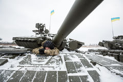 Armed forces of Ukraine. Stock Photography