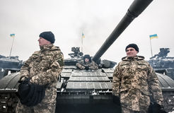 Armed forces of Ukraine. Royalty Free Stock Images
