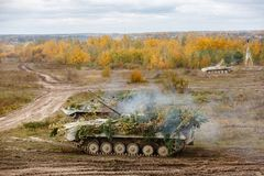 Armed Forces of Ukraine Royalty Free Stock Photo