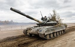 Armed Forces of Ukraine Royalty Free Stock Images