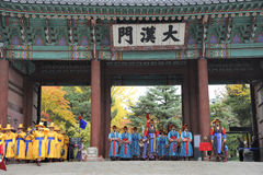 Armed guards at Deoksugung Palace, Seoul, South Korea Stock Image