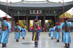 Armed guards at Deoksugung Palace, Seoul, South Korea Royalty Free Stock Images