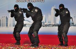 Armed Police Stock Photos