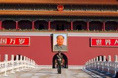 Armed policeman in Tiananmen Stock Image