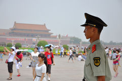 Armed Policeman, Tiananmen, Beijing, China Royalty Free Stock Image