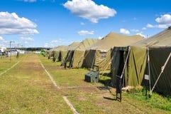 Armeelager Stockfotografie