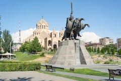 Armeens park Royalty-vrije Stock Foto's
