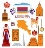 Armenië, reeks pictogrammen Stock Illustratie