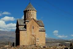 armenia Royaltyfri Bild