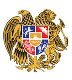 Armenia coat of arms Royalty Free Stock Photography