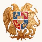 Armenia Royalty Free Stock Photos
