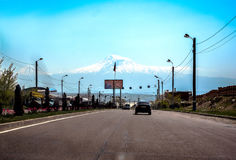 Armenia Ereván fotografía de archivo libre de regalías