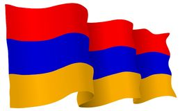 Armenia Flag Waving Vector Illustration Stock Photos
