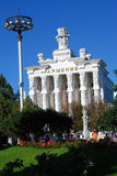 Armenia pavilion. VDNH park in Moscow Stock Photography
