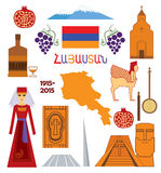 Armenia, set of icons Royalty Free Stock Photo