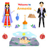 The armenia set Royalty Free Stock Images