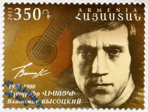 ARMENIA - 2015: shows Vladimir S. Vysotsky 1938-1980, singer Royalty Free Stock Photography