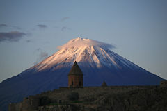 Armenia. Small Ararat. Morning Stock Image
