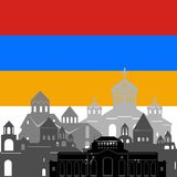 Armenia Royalty Free Stock Photos