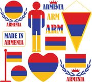Armenia Stock Photos