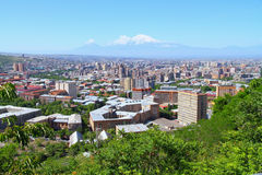 Armenia Yerevan. Yerevan is a capital city of Armenia stock photo