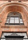 Armenia , Yerevan city post office ! Royalty Free Stock Photo