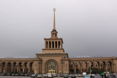 Armenia. Yerevan. The railway station Royalty Free Stock Photography