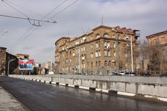 Armenia. Yerevan. Veiw of streets. Yerevan is the capital and largest city of Armenia, and one of the world's oldest continuously inhabited cities. Situated Royalty Free Stock Photo