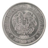 Armenian AMD coin Stock Image