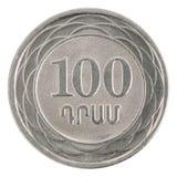 Armenian AMD coin Stock Photos
