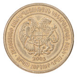 Armenian AMD coin Stock Images