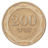 Armenian AMD coin Royalty Free Stock Image