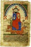 Armenian Antique Book Closeup. Medieval Book closeup of Armenia Stock Photography