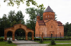 Armenian Apostolic Church Royalty Free Stock Photography