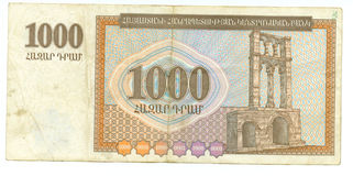 Armenian banknote at 1000, 199. 4, brown pattern Stock Images