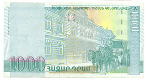 Armenian banknote at 1000, 200 Stock Photography