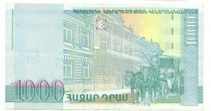 Armenian banknote at 1000, 200. 1, sea-green pattern Stock Photography