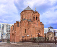 Armenian cathedral in Moscow Royalty Free Stock Photo