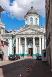 Armenian Catherine's Church at the Nevsky Prospect. ST. PETERSBURG, RUSSIA - AUGUST 5, 2015: Armenian Catherine's Church at the Nevsky Prospect Stock Photo
