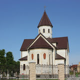 Armenian church. Stock Photo