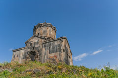 Armenian church Stock Photography