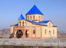 Armenian church. royalty free stock photography