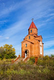Armenian church against blue sky Royalty Free Stock Photo