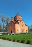 Armenian Church Stock Photos