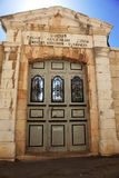 Armenian church in Armenian Quarter, Jerusalem Royalty Free Stock Photography