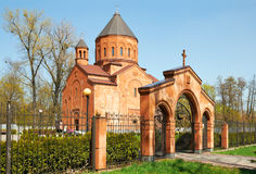 Armenian Church Stock Images